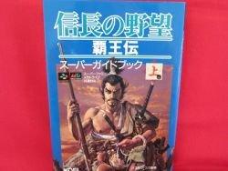 Nobunaga's Ambition Haouden strategy guide book #1/ Super Nintendo, SNES, SEGA genesis