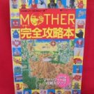MOTHER complete strategy guide book /NES
