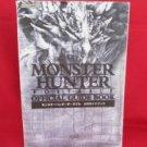 Monster Hunter Portable official complete guide book /PSP