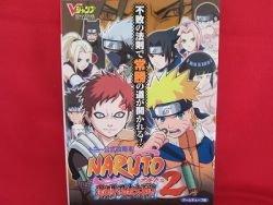 NARUTO 2 official strategy guide book /Nintendo Game Cube, GC