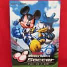 Disney Sports Soccer strategy guide book /Nintendo Game Cube, GC