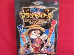 One Piece Grand Battle! Swan Colosseum strategy guide book /WonderSwan