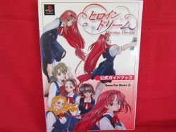 Heroine Dream official strategy guide book /Playstation, PS1