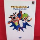 Crash Bandicoot 3 strategy guide book /Playstation, PS1