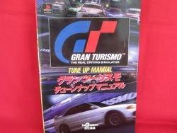 GRAN TURISMO tune up manual guide book w/sticker