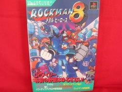 Mega Man 8 complete strategy guide book /Playstation, PS1