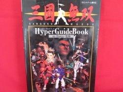 Dynasty Warriors hyper guide book /Playstation, PS1,Sangoku Musou