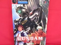 Gundam Char's Counter Attack complete strategy guide book /Playstation, PS1