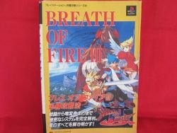 Breath of Fire III 3 strategy guide book /Playstation, PS1