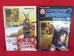 Dynasty Warriors 3 complete strategy guide book 2 set /Playstation 2, PS2