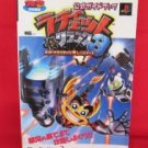 Ratchet & Clank 3 Up Your Arsenal official guide book /Playstation 2, PS2
