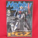 <b></b>Hobby Japan Magazine #371 5/2000 :Japanese toy hobby figure magazine