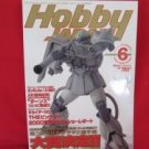 <b></b>Hobby Japan Magazine #372 6/2000 :Japanese toy hobby figure magazine