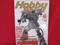<b></b>Hobby Japan Magazine #372 6/2000 :Japanese toy hobby figure magazine