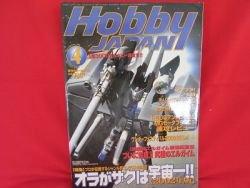 Hobby Japan Magazine #394 4/2002 :Japanese toy hobby figure magazine