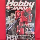 <b></b>Hobby Japan Magazine #406 4/2003 :Japanese toy hobby figure magazine