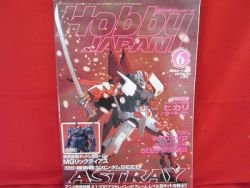 Hobby Japan Magazine #420 6/2004 :Japanese toy hobby figure magazine