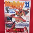 Hobby Japan Magazine #425 11/2004 :Japanese toy hobby figure magazine