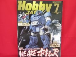 <b></b>Hobby Japan Magazine #433 7/2005 :Japanese toy hobby figure magazine