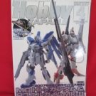 Hobby Japan Magazine #454 4/2007 :Japanese toy hobby figure magazine