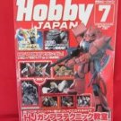Hobby Japan Magazine #457 7/2007 :Japanese toy hobby figure magazine