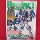 Hobby Japan Magazine #463 1/2008 :Japanese toy hobby figure magazine