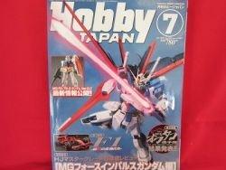<b></b>Hobby Japan Magazine #469 7/2008 :Japanese toy hobby figure magazine