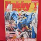 Hobby Japan Magazine #487 1/2010 :Japanese toy hobby figure magazine