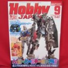 <b></b>Hobby Japan Magazine #495 9/2010 :Japanese toy hobby figure magazine