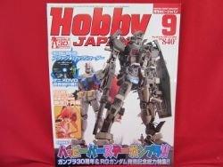 <b></b>Hobby Japan Magazine #495 9/2010 :Japanese toy hobby figure magazine