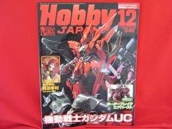 Hobby Japan Magazine #498 12/2010 :Japanese toy hobby figure magazine