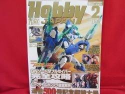 Hobby Japan Magazine #500 2/2011 :Japanese toy hobby figure magazine