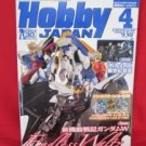 Hobby Japan Magazine #502 4/2011 :Japanese toy hobby figure magazine
