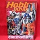 Hobby Japan Magazine #382 4/2001 :Japanese toy figure book