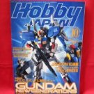 Hobby Japan Magazine #388 10/2001 :Japanese toy figure book