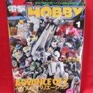 Dengeki Hobby Magazine 01/2006 Japanese Model kit Figure Book