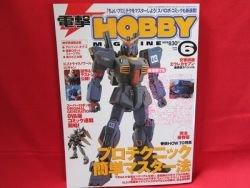 Dengeki Hobby Magazine 06/2006 Japanese Model kit Figure Book