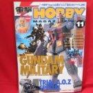 Dengeki Hobby Magazine 11/2006 Japanese Model kit Figure Book