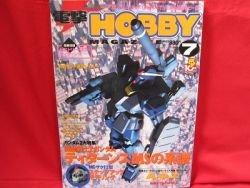 Dengeki Hobby Magazine 07/2002 Japanese Model kit Figure Book