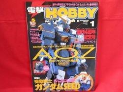 Dengeki Hobby Magazine 01/2003 Japanese Model kit Figure Book
