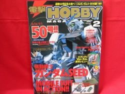 Dengeki Hobby Magazine 02/2003 Japanese Model kit Figure Book