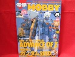 Dengeki Hobby Magazine 05/2003 Japanese Model kit Figure Book
