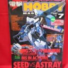 Dengeki Hobby Magazine 07/2003 Japanese Model kit Figure Book