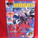 Dengeki Hobby Magazine 11/2003 Japanese Model kit Figure Book