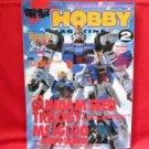 Dengeki Hobby Magazine 02/2005 Japanese Model kit Figure Book