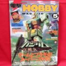 Dengeki Hobby Magazine 05/2005 Japanese Model kit Figure Book