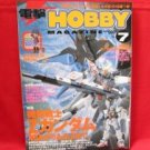 Dengeki Hobby Magazine 07/2005 Japanese Model kit Figure Book