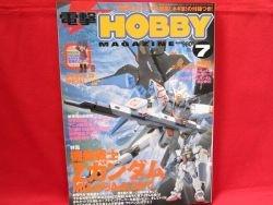 Dengeki Hobby Magazine 07/2005 Japanese Model kit Figure Book