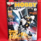 Dengeki Hobby Magazine 08/2005 Japanese Model kit Figure Book