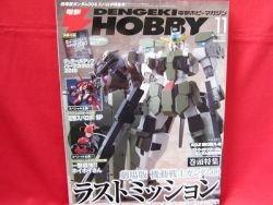 Dengeki Hobby Magazine 11/2010 Japanese Model kit Figure Book